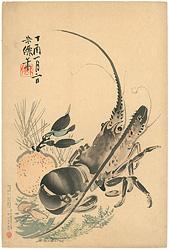 伊勢海老と柚子(仮題) / 米僊