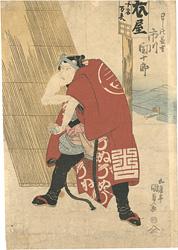 わしの長吉 市川団十郎 / 国貞初代
