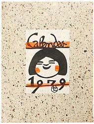 型染カレンダー 1979 / 芹沢銈介