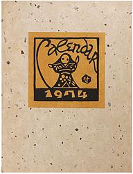 型染カレンダー 1974 / 芹沢銈介
