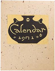 型染カレンダー 1971 / 芹沢銈介
