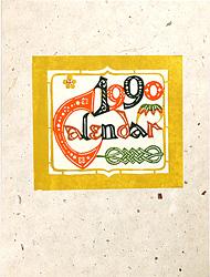 型染カレンダー 1990 / 芹沢銈介