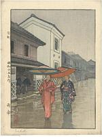雨傘 / 吉田遠志