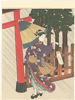 雨夜の宮詣【復刻版】 / 春信