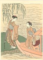 船から下りる芸者【復刻版】 / 春信