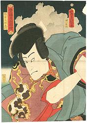 豊国漫画図絵 将軍太郎良門 / 豊国三代