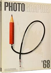 [英]フォトグラフィ  '68 / Walter Herdeg
