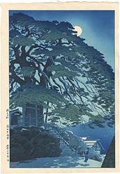 雨乞の松 湯田中温泉 / 笠松紫浪