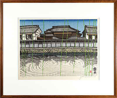 奥の細道版画柵(9) 栃木(巴波川) / 関野凖一郎