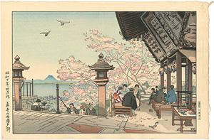 三井寺の弁慶力餅 / 中澤弘光