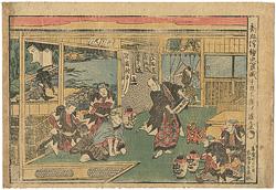 新版浮絵忠臣蔵十段目 / 国丸