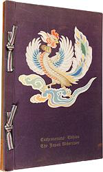 [英]ENTHRONEMENT OF THE ONE HUNDRED TWENTY-FOURTH EMPEROR OF JAPAN / 吉田博木版画入