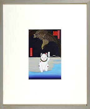 招き猫深川洲崎十万坪(雪) / 美濃瓢吾