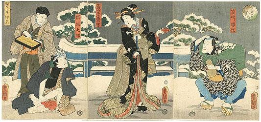 雪月花ノ内 雪 / 豊国三代