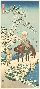 詩歌写眞鏡 雪中旅人【復刻版】 / 北斎