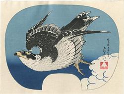 鷹【復刻版】 / 北斎