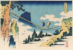 諸国名橋奇覧 飛越の堺つりはし【復刻版】 / 北斎