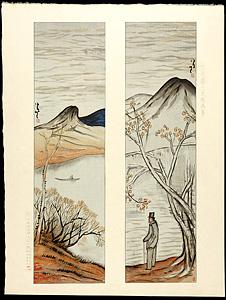山の湖 / 竹久夢二