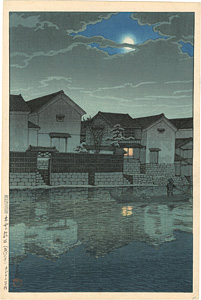 旅みやげ第三集 出雲松江(おぼろ月) / 川瀬巴水