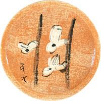 絵付皿 花 / 北川民次