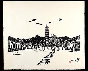 満州 承徳の春 / 平塚運一