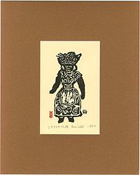 ジャマイカの人形 / 平塚運一