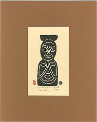 アメリカインディアン木偶 / 平塚運一
