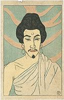 守田勘彌の釈迦 / 石井柏亭