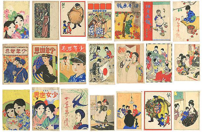 大正期子供雑誌肉筆画稿 / 太田三郎 清水良雄 佐藤三重三 他