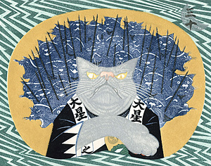 扇面流し 猫の忠臣蔵 / 弦屋光溪