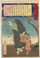 皇国二十四功 加藤石動丸 / 芳年