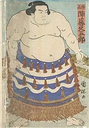 相撲絵 薩州 陣幕久五郎 / 国綱