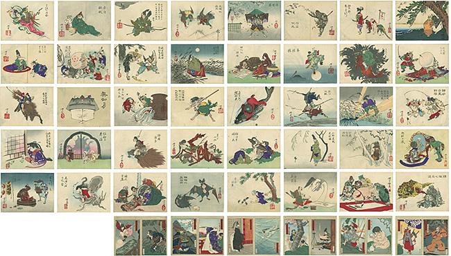 芳年略画全40図・大日本武者鑑全12図 / 芳年 芳宗
