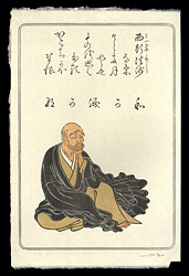 百人一首版画シリーズ 西行法師 / デービッド・ブル