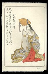 百人一首版画シリーズ 小式部内侍 / デービッド・ブル