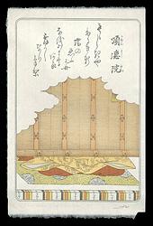 百人一首版画シリーズ 順徳院 / デービッド・ブル