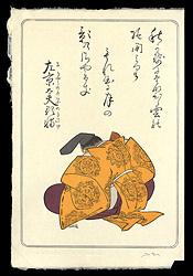 百人一首版画シリーズ 左京太夫顕輔 / デービッド・ブル
