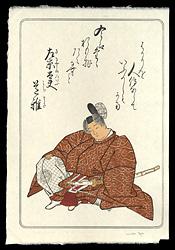 百人一首版画シリーズ 左京太夫道雅 / デービッド・ブル