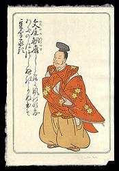 百人一首版画シリーズ 文屋朝康 / デービッド・ブル