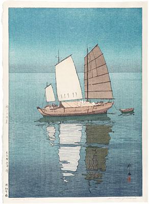 瀬戸内海集 帆船 午後 / 吉田博