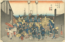 東海道五十三次之内 日本橋 行烈振出 / 広重初代
