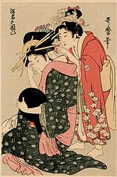 粧いする遊女【復刻版】 / 歌麿
