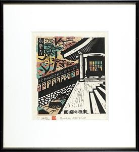 永平寺 回廊の往来 / 恩田秋夫