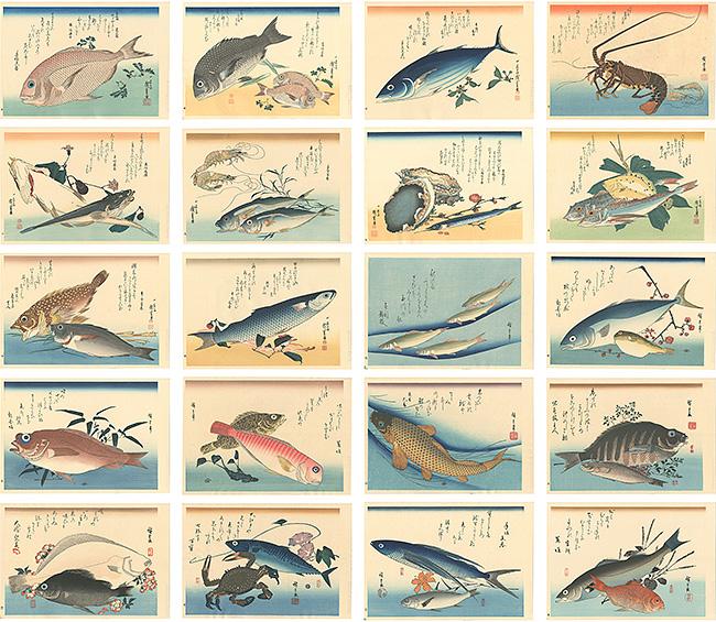初代歌川広重「魚づくし」