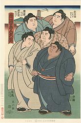 大相撲錦絵 両国五人大男 / 木下大門
