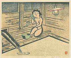 湯浴み / 前川千帆