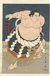 大相撲錦絵 第44代横綱 栃錦 / 木下大門
