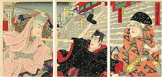 歌舞伎新狂言 星月夜 / 香朝楼
