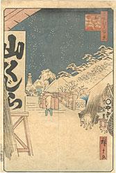 名所江戸百景 びくにはし雪中 / 広重二代