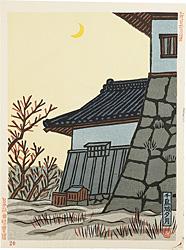 新日本百景 千鳥城夕月 / 平塚運一